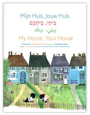 mijn_huis_jouw_huis_groot