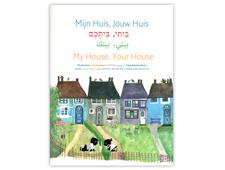 Mijn Huis, Jouw Huis
