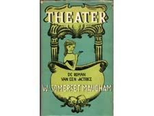Theater (1952)