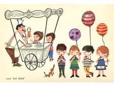 Voor het kind (1957)