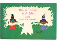 Pluis en Poezeltje en de bijen (1963)