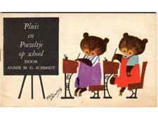 Pluis en Poezeltje op school (1963)