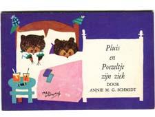 Pluis en Poezeltje zijn ziek (1963)