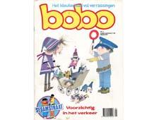 Bobo nr. 5 (1989)