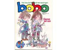 Bobo nr. 7 (1991)