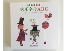 Kartonboekjes Fiep in het Chinees